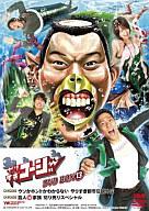 やりすぎコージー DVD-BOX 13 [限定版]