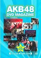DVDマガジン Vol.3「AKB48 海外遠征 2009」