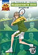 ミュージカルテニスの王子様 Supporter's DVD VOLUME12