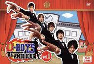 D-BOYS BE AMBITIOUS Vol.1[初回限定版]