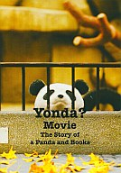 The Story of a Panda and Books[Yonda Movie]