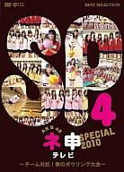 AKB48 ネ申テレビ スペシャル ~チーム対抗!春のボウリング大会~(生写真欠け)