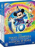 東京ディズニーシー マジカル 10 YEARS グランドコレクション