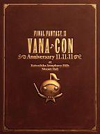 FINAL FANTASY XI ヴァナ♪コン Anniversary 11.11.11 / オーケストラコンサートDVD