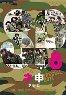 AKB48 ネ申テレビスペシャル -新しい自分にアニョハセヨ韓国海兵隊-(生写真欠け)