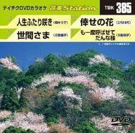音多Station Vol.385
