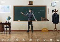 小林賢太郎テレビ 3
