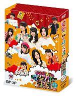 SKE48のマジカル・ラジオ2 DVD-BOX [通常版]