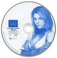 GameWave DVD VOL.16 2001 12月26日号増刊