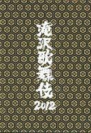 滝沢秀明 / 滝沢歌舞伎2012 [通常盤]