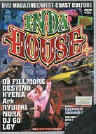IN DA HOUSE DVD MAGAZINE@WEST-COAST CULTURE