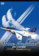 ブルーインパルス 50th Anniversary
