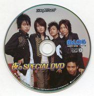 夜のSPECIAL DVD(B'sLOG 2007年2月号特別付録)