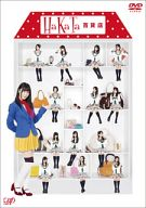 HaKaTa百貨店 DVD-BOX [初回限定版]