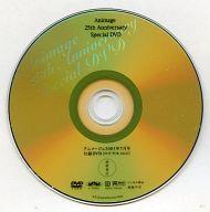 Animage 25th Anniversary Special DVD(アニメージュ2003年7月号 付録DVD)