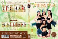 DANCE LESSON DVD