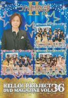 Hello!Project DVD MAGAZINE Vol.36 つん倶楽部II DX