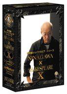 NINAGAWA×SHAKESPEARE 10 DVD-BOX