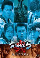 メイキング・オブ 幕末奇譚 SHINSEN 5 ~風雲伊賀越え~
