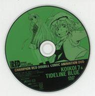 チャンピオン レッド ダブルコミックアニメーション(チャンピオンRED 2005年11月号付録)