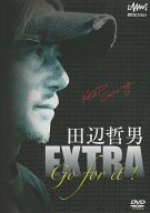 田辺哲男 Go for it! EXTRA Vol.1