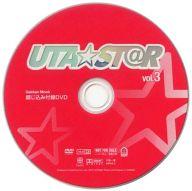 UTA ST@R Vol.3(Gakken Mook 綴じ込み付録DVD)