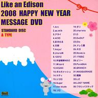Like an Edison 2008 HAPPY NEW YEAR MESSAGE DVD STANDARD DISC ATYPE