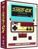 ゲームセンターCX DVD-BOX 2 [初回版]