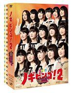 NOGIBINGO!2 DVD-BOX [初回限定版]