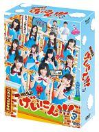 NMB48 げいにん!!!3 DVD-BOX [初回限定生産]