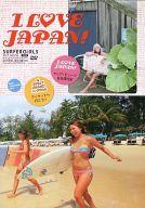 I LOVE JAPAN! SUEFERGiRLS(ボディボーディング・フリッパー 2011年6月号増刊 特別付録DVD)
