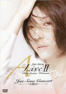 瀬奈じゅん / Jun Sena A Live II Handsome Woman Concert 2011