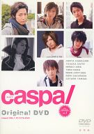 caspa! Original DVD