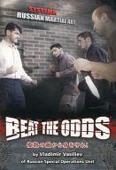 BEAT THE ODDS 複数の敵から身を守れ!