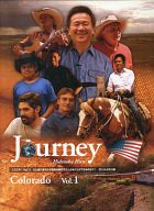 平秀信 / Journey Colorado Vol.1 (DVD-R仕様)