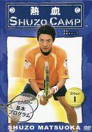 熱血 SHUZO CAMP DISC 1 基本プログラム