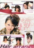 Hair art Ren complete