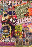 パチンコ必勝ガイドVENUS SPECIAL DVD BOX vol.3