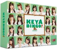 KEYABINGO! DVD-BOX [初回限定版]