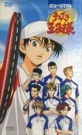 不備有)ミュージカル「テニスの王子様」DVD[初回限定版](状態:台本・BOXに難有り)