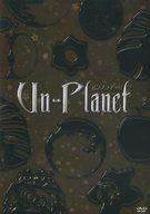 Un Planet(アンプラネット)