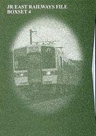 不備有)JR東日本 鉄道ファイル ボックスセット4 東北本線運転室展望+2(状態:別冊3のDVD欠品)