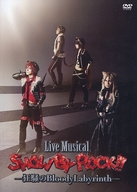 Live Musical SHOW BY ROCK!! -狂騒のBloodyLabyrinth-