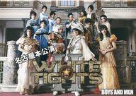 不備有)BOYS AND MEN / WHITE☆TIGHTS II 名古屋本公演(状態:ジャケットに難有り)