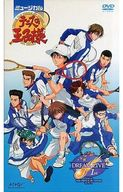 ランクB)ミュージカル テニスの王子様Dream Live 1st [初回限定版]