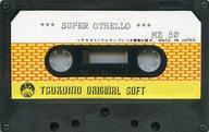 SUPER OTHELLO[MZ80用カセットテープ版](状態:カセットテープのみ)
