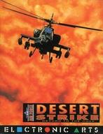 DESERT STRIKE[海外版]