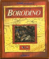 Borodino [海外版](状態:動作不良品)