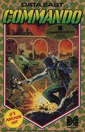 Commando [海外版]