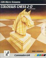 Colossus Chess 2.0 (ディスク版) [海外版] (状態:ディスクカビ有)